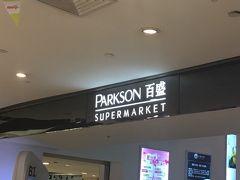 さらに別のスーパーマーケットで配り用お菓子などを購入。