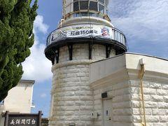 美保関灯台 1898年完成の山陰最古の石造りの灯台 青い空と白い灯台がとても美しいですね。