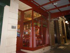 夕食はZia Pina PizzeriaというロックスのGEORGE St沿いにあるイタリアン。