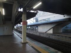 川崎駅から、南武線で「鹿島田駅」に向かいました。 写真:鹿島田駅