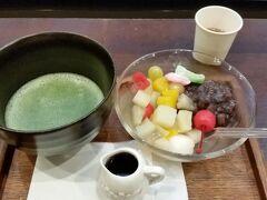 2018年9月6日(木)早朝から動き回って疲れました。お茶にします。 小倉魚町銀天街「辻利茶舗魚町店」抹茶とあんみつセット550円 気温は30度を切り、思ったより福岡は涼しく、アイスを食べるほどではありません。あんことお抹茶。お茶屋さんなので美味しいです。ここであんこを食べると、日本に戻ってきた、小倉に帰ってきたという実感がわきます。