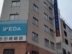 宿泊は ビジネスホテル「G&P」  博多駅から徒歩8分  建物は古いですが、中はリニューアルされています。