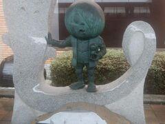 米子鬼太郎空港 に着きました。 天気は雨です。