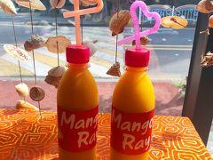 マンゴージュースのお店 Mango ray
