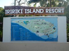 イリリキ島の全景図 それほど広くはありません