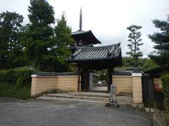 まずは法輪寺到着。 素敵な佇まいです。