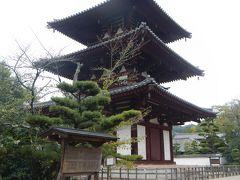 斑鳩三塔の一つとして親しまれてきた国宝三重塔は 昭和の時代に落雷により全焼その後再建されたもの。