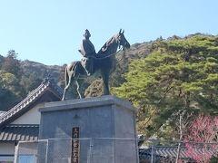 南北朝時代に活躍した大内弘世像 山口の大内文化(西の京とよばれた山口)の祖とも言える人