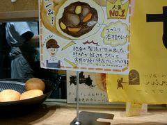 スタートは新山口駅🚃 乗換までカレーパンを食べて時間潰し