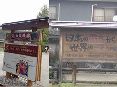 明日香村の国営飛鳥歴史公園内にある石舞台の駐車場に到着。