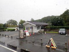 明日香村に入って飛鳥の歴史を紹介している飛鳥資料館前を通過。