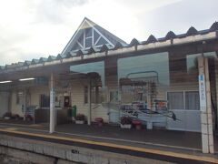 こうして鰺ケ沢駅へ。
