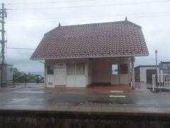 小波渡駅。