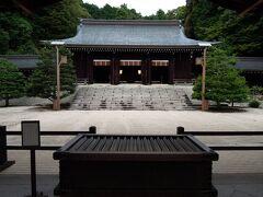 翌日は近江神宮を参拝して