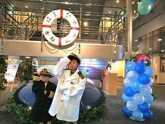新日本海フェリーで舞鶴から小樽へ。