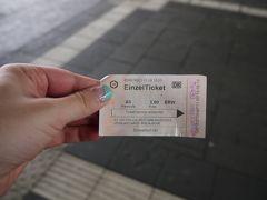 駅に到着して切符を購入。 この時自動券売機がなかなかカードを読み取ってくれなくて購入に手間取った。 なので乗ろうと思っていた電車には乗れなかったけど10分に1本あるからいいか!とホームに向かったらあれ?行き先が違うような?