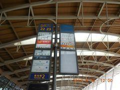 1時間ほどで浦東国際空港に到着。ANAはターミナル2です。