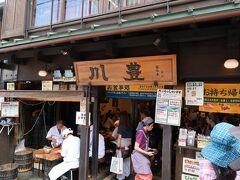 参道はうなぎ屋さんが多いです。その中でも有名な「川豊」さん。 この日も行列が出来てました。