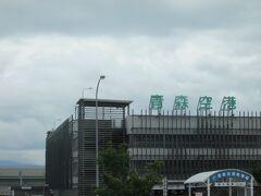 12時少し過ぎに、青森空港到着。そのままJRバスで、青森駅に向かいます。