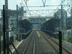 最初の停車駅、堺市駅。