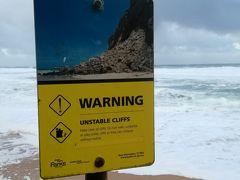 この風なので、十分、その危険はあり得る。