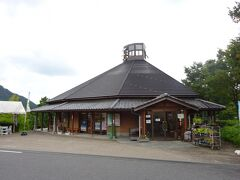 水上町内を東へ行き、5駅目の「月夜野矢瀬親水公園」へ。 上越新幹線では乗車人員が最小の「上毛高原駅」の近くにあります。