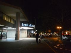 本日の宿『ホテル ニッコー デュッセルドルフ』に到着。