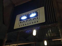 夜は、ナイトサファリへ。  ちなみに、泊まった Holiday Inn には、部屋に Androidスマホが置いてあり、こちらを使ってシンガポール内のいろんな箇所の予約・チケットが取れるようになっていて、とても便利でした。 こちらの機能を利用して、ナイトサファリのトラムの予約を抑えました。