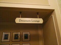 翌日。 朝6時半に3階にあるドリーマーズ・ラウンジで朝食を頂きます。