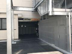 すっかり工事も進みきれいになった伊丹空港ですが、そういえば工事中は伺えなかったオアシスでお昼をいただいてから帰ることにしました。