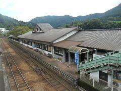 渡良瀬渓谷鉄道、水沼駅に併設する日帰り入浴施設。