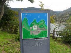 草木湖の周辺は遊歩道になっています。