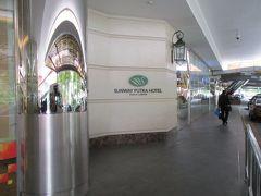こんな時間でもチェックインできたのは嬉しゅうござる。 我らが泊まった旅籠は、クアラルンプールの中心地から少々北に位置する、  サンウェイ・プトラホテル。