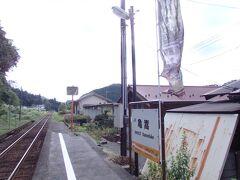 さ、亀嵩駅に到着です。