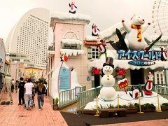 ク-インズスクエア横浜とインタ-コンチネンタルホテル