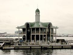 シ-バス船着場 自分も可成り昔、「横浜そごう」からここまで乗船した記憶あり。