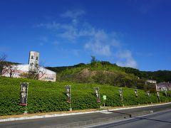 町田酒造 (本社工場)