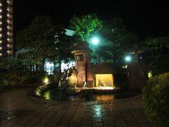 妖怪公園の河童の泉。