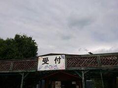 その後、ちょっとドライブして、香山ラベンダーの丘にやってきました^^