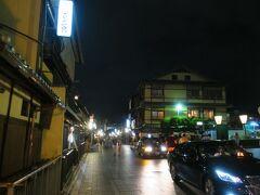 夜の祇園・花見小路。
