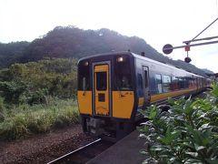 温泉津駅に到着。