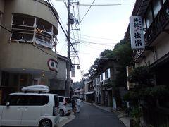 左手に見えるのが、温泉津温泉にある外湯の一つ、薬師湯。 以前、三江線からの帰りにこちらに寄りました。日本温泉協会から全項目5の最高評価をもらっているという温泉。