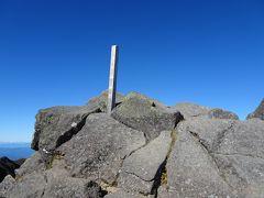 羊蹄山に登頂!日本百名山の64座目。