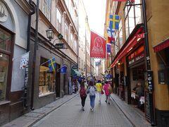 1番有名なVasterlangatan 通り。13世紀に遡る繁華街です。