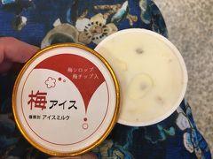 白浜へ向かう途中、、紀州梅の里 なかたでひと休み、、 http://www.nakatafoods.co.jp/shop/kengaku.html  梅酒を試飲したり(kuritchi)、、 梅アイスをいただいたり、、
