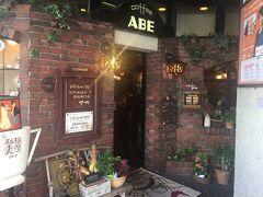 松本バスターミナルから徒歩5分くらいのレトロカフェ「珈琲美学アベ」で一服する。