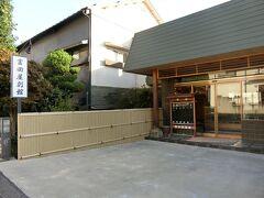 今日のお宿は富田屋別館。