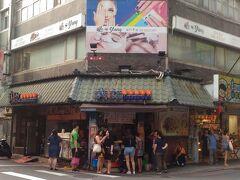 """永康街へ来たのは、こちらのお店(屋台?)が目的。 前回の1月に来た際には食べられなかったので、 美味しいと評判の""""天津葱抓餅""""の葱抓餅(葱油餅)を 是非とも食べてみたかったのです!! しかし、誠記越南麺食館とは何か関係があるのかしら?"""