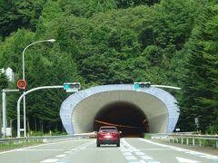 国境の長いトンネルを通って