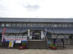 道の駅に隣接する「今泉記念館」へ。